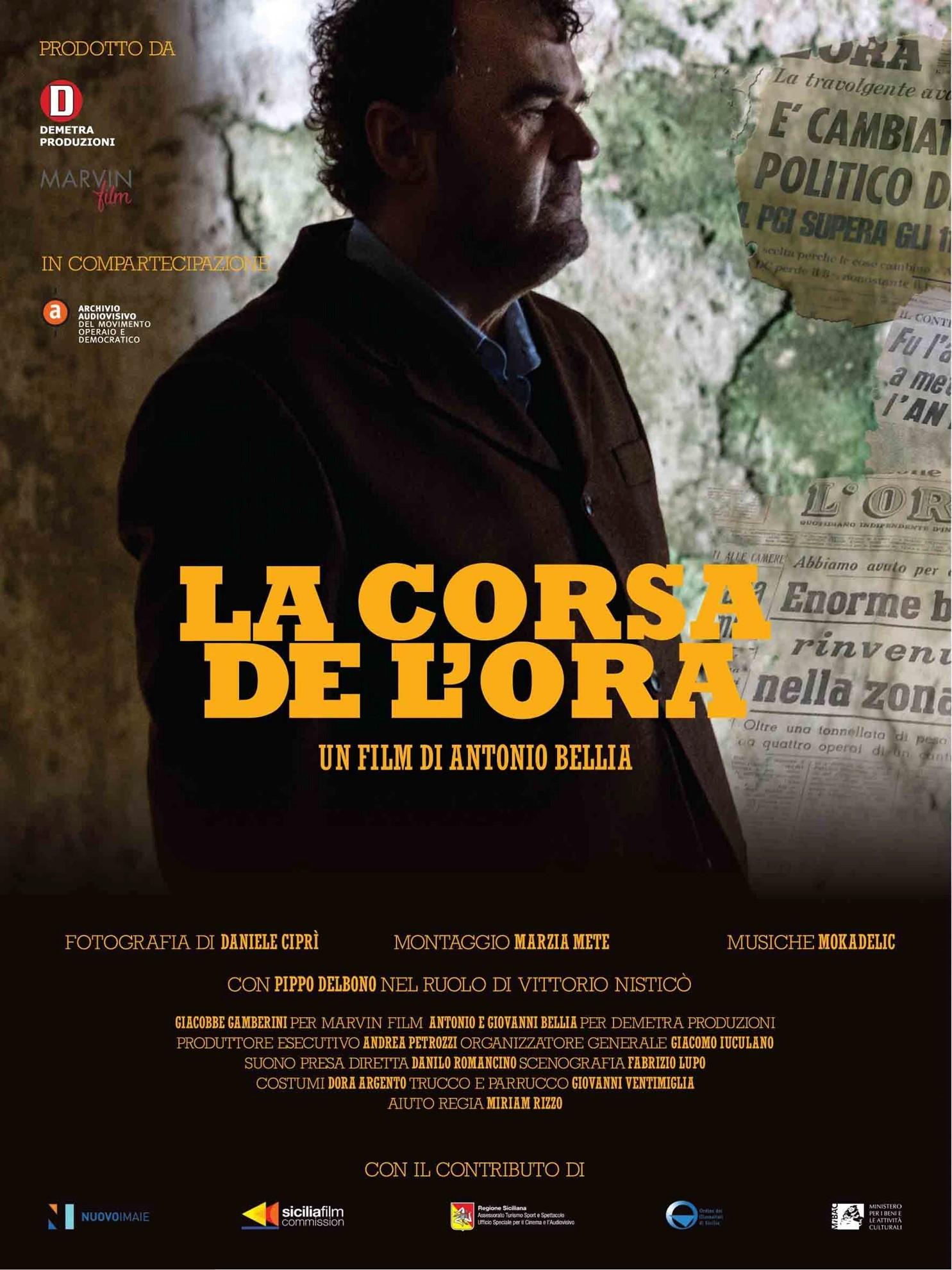 """Picture of """"La corsa de L'Ora"""" di Antonio Bellia in onda su Sky Arte il 19 luglio alle ore 20:00"""