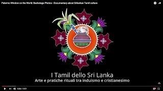 """Palermo, finestra sul mondo: """"I Tamil"""""""